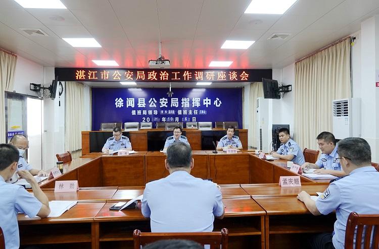 吴国辉同志率队到基层调研指导公安队伍建设工作
