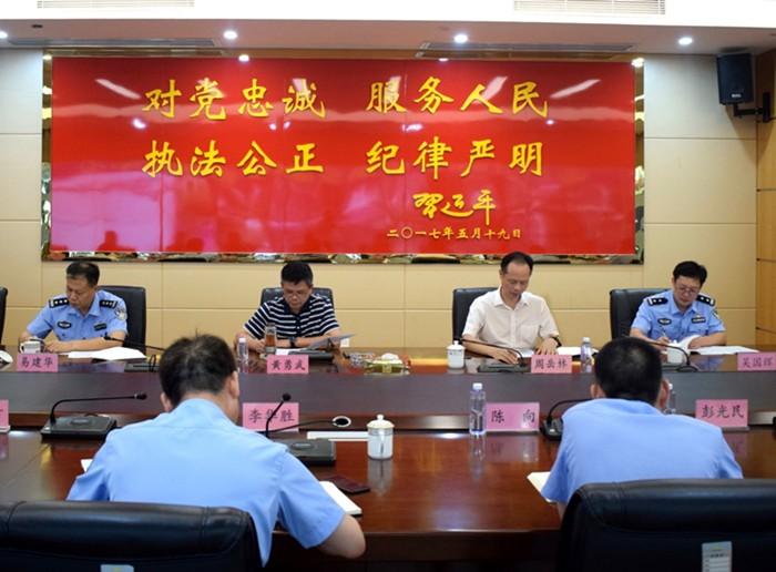 黄勇武同志主持再次召开会议研究部署全市道路交通秩序综合整治工作