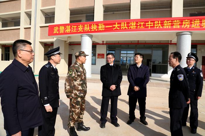 湛江市看守所举行揭牌启用仪式黄勇武戴志平出席仪式并讲话